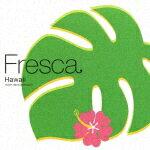 【送料無料】フレスカ・ハワイ