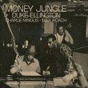 いちばん好きなエリントンのCD『マネー・ジャングル』。