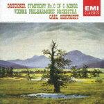 【送料無料】ブルックナー:交響曲 第8番(1890年版)