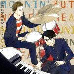 【送料無料】坂道のアポロン オリジナル・サウンドトラック