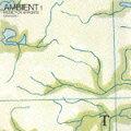 アンビエント 1/ミュージック・フォー・エアポーツ(期間限定盤)