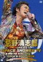 忌野清志郎 LIVE at SPACE SHOWER TV〜THE KING OF ROCK'N ROLL SHOW〜