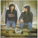 1975年の年間カラオケ人気曲ランキング第2位 風の「22才の別れ」を収録したCDのジャケット写真。