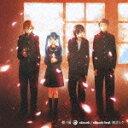 カラオケで人気の桜ソング・桜の曲「初音ミク」の「桜ノ雨」を収録したCDのジャケット写真。