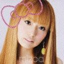 ダメよ(初回限定CD+DVD)