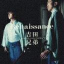 【送料無料】ルネッサンス