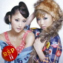 カラオケの失恋ソング名曲 「RSP」の「もう一度だけ ~I love you~」を収録したCDのジャケット写真。