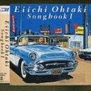 CD「大瀧詠一作品集 1980-1985」
