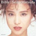 【送料無料】Bible [ 松田聖子 ]
