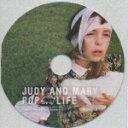 POP LIFE [ JUDY AND MARY ]