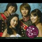 宮 Love in Palace オリジナル・サウンドトラック(CD+DVD) [ (オリジナル・サウンドトラック) ]