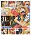 ストロングワールド ONE PIECE FILM【Blu-ray】