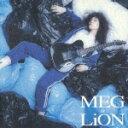 天野月子(天野月)のカラオケ人気曲ランキング第9位 「ライオン」を収録したアルバム「MEG & LiON」のジャケット写真。