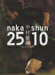 中村俊輔 official DVD BOX naka25×shun10
