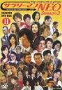 【送料無料】サラリーマンNEO Season3 DVD BOX2