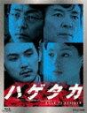 【送料無料】【2011ブルーレイキャンペーン対象商品】 ★BOXポイントUP★ハゲタカ Blu-ray Disc...