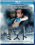 【送料無料】ミスト【Blu-ray】 [ トーマス・ジェーン ]