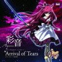 彩音のカラオケ人気曲ランキング第4位 シングル曲「Arrival of Tears」のジャケット写真。