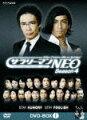 サラリーマンNEO Season4 DVD BOX1