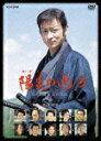 【送料無料】陽炎の辻3 居眠り磐音 江戸双紙 DVD-BOX [ 山本耕史 ]