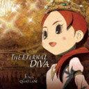 【送料無料】THE ETERNAL DIVA~「映画 レイトン教授と永遠の歌姫」オリジナルテーマ曲集