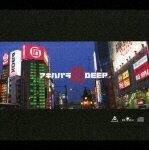 【送料無料】映画 アキハバラ@DEEP オリジナル・サウンドトラック