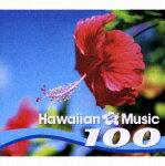【送料無料】ハワイアン・ミュージック 100~青春のハワイ、太陽、渚
