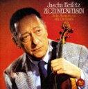 【送料無料】RCA Red Seal THE BEST 79::ツィゴイネルワイゼン~ヴィルトゥオーゾ・ヴァイオリン
