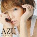AZU(アズ)のカラオケ人気曲ランキング第1位 シングル曲「いますぐに・・・」のジャケット写真。