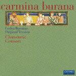 【送料無料】カルミナ・ブラーナ ~13世紀ブラヌス写本による中世の歌