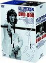 太陽にほえろ!ジーパン刑事編2 DVD-BOX [ (ドラマ) ]