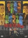 【送料無料】★BOXポイントUP★刑事貴族3 DVD-BOX[7枚組]