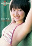 【送料無料】ミスマガジン2007 鹿谷弥生