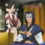 ラジオCD「うたわれるものらじお」Vol.1