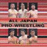 全日本プロレステーマ大全集 vol.3 THE BEST OF ALL JAPAN PRO-WRESTLING THEME'98画像