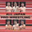 全日本プロレステーマ大全集 vol.3 THE BEST OF ALL JAPAN PRO-WRESTLING THEME'98 [ (スポーツ曲) ]