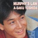 【送料無料】MURPHY'S LAW [ 吉田栄作 ]