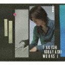 WORKS 1 [ 小林武史 ]