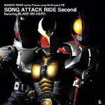 MASKED RIDER series Theme song Re-Product CD SONG ATTACK RIDE Second〜featuring BLADE 555 AGITΩ画像