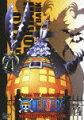 ONE PIECE ワンピース 10THシーズン スリラーバーク篇 PIECE.14