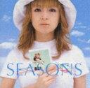 2001年の女性カラオケ人気曲ランキング第5位 浜崎あゆみの「SEASONS」を収録したCDのジャケット写真。