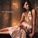 松本莉緒さんの画像