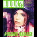 R.U.O.K?! [ 相川七瀬 ]