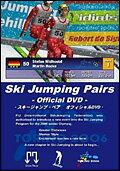 【送料無料】スキージャンプ・ペア オフィシャルDVD