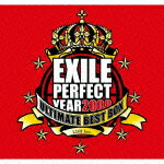 【送料無料】EXILE PERFECT YEAR 2008 ULTIMATE BEST BOX(初回生産限定 3CD+DVD)