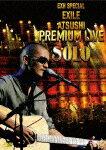 【送料無料】EXH SPECIAL EXILE ATSUSHI PREMIUM LIVE SOLO [ ATSUSHI ]