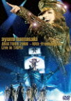 ayumi hamasaki ASIA TOUR 2008 〜10th Anniversary〜 Live in TAIPEI [ 浜崎あゆみ ]
