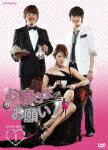 【送料無料】お嬢さまをお願い! DVD-BOX1