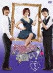 【送料無料】お嬢さまをお願い! DVD-BOX2