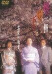 【送料無料】桜の樹の下で [ 岩下志麻 ]